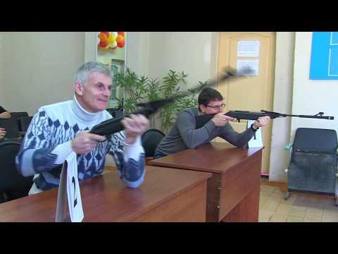 Соревнования по стрельбе в СДЦ «Прометей»
