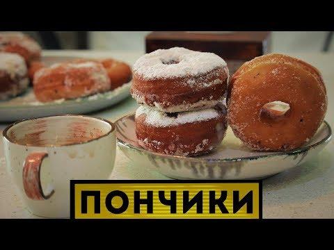 Супер Пончики | Doughnuts photo