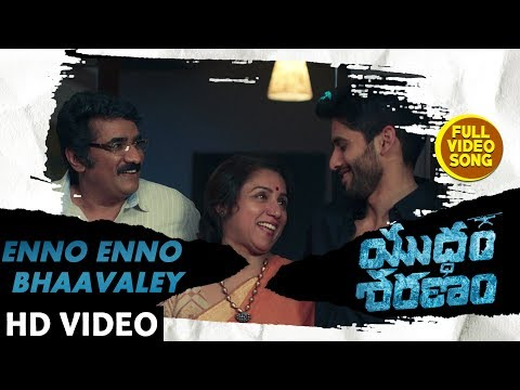 Yuddham-Sharanam-Movie-Enno-Enno-Bhaavaley-Video-Song