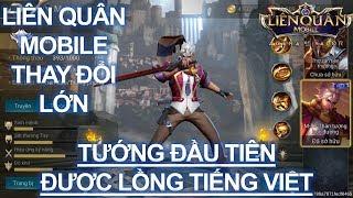 Lồng Tiếng Việt cho tướng trong game Liên quân mobile đầu tiên bạn đã biết chưa?