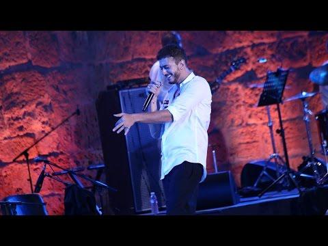 Festival International de Carthage 2016: Saad Lamjarred   Carthage Event Tv