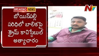 Police constable arrested for s*xual abuse in Hyderabad..