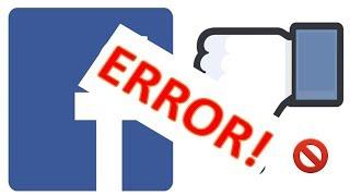 Facebook is down? Error Message? FIX September 2017! SOLVED