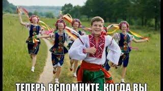 Обращение кубанского казака к Русским и братьям Украинцам