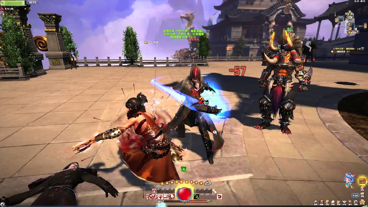 Dragonsword Online