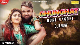 Ghunghat – UK Haryanvi Ft Gori Nagori Video HD