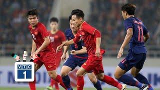 Vé trận giao hữu U22 Việt Nam - U22 UAE bao nhiêu?