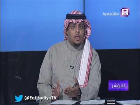 المؤشر - سالم الشويمان