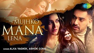 Mujhko Mana Lena – Alka Yagnik – Ashok Ojha
