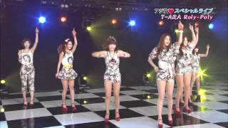 120229 T-ara - Roly Poly japanese live