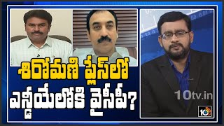 Big Debate: Will YSRCP join NDA?..