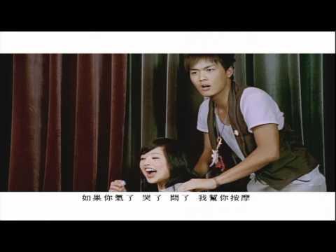 吳克羣《男傭》Official 完整版 MV [HD]