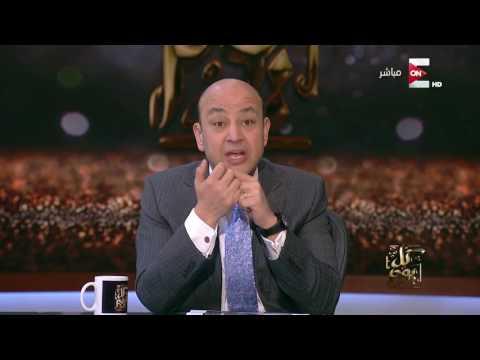 عمرو أديب: إزاي الدولة لحد دلوقتي مش قادرة تعمل إزازة زيت ، دي مش قنبلة ذرية يعني
