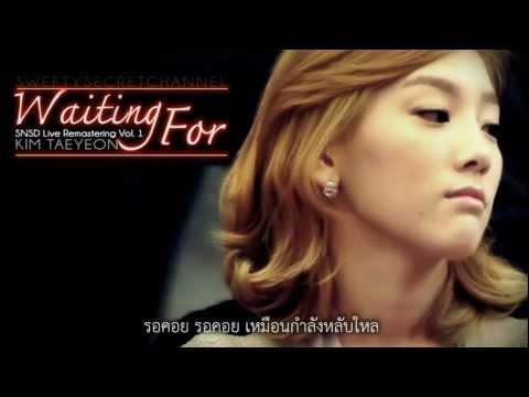 Waiting For - Kim Taeyeon