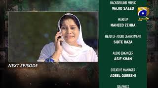 Mujhe Khuda Pay Yaqeen Hai - Ep 81 Teaser - 13th April 2021 - HAR PAL GEO