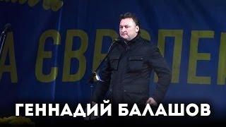 Майдан: Экономическая война с Россией