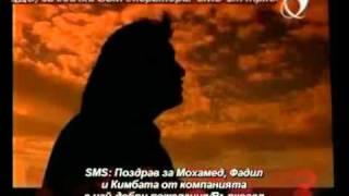 Konstantin Cherna roza