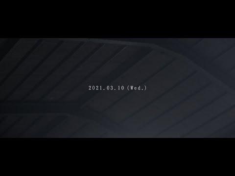 日食なつこ -「音楽のすゝめ」MV / Teaser