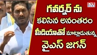 YSRCP chief meets Guv, complains about law & order det..