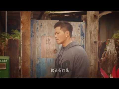 大支最新專輯【不聽】 第四波mv【回家】feat.大支媽 /  Dwagie - 【Come Home 】feat. Dwagie Mama [OFFICIAL VIDEO]