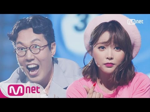 [Kim YoungChul - Ring Ring(Feat.Hong JinYoung)] Debut Stage | M COUNTDOWN 170511 EP.523