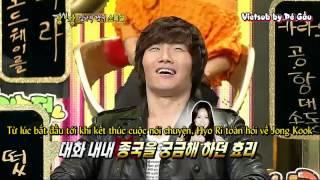[Vietsub] Strong Heart Kim Jong Kook cut - KookRi
