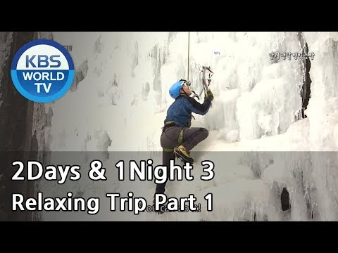 2 Days and 1 Night - Season 3 : Relaxing Trip Part 1 (2014.02.02)