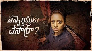 Endukura Nannu Kidnap Chesaru- Hilarious Short Film- Ancho..