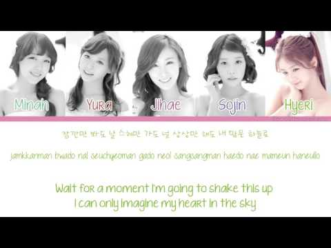 [Color Coded/Han/Eng/Rom] Girls Day - Hug Me Once