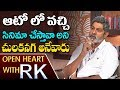 Open Heart with RK: Jagapathi Babu Reveals Legend Chance