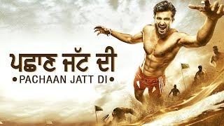 Pachaan Jatt Di – Nachattar Gill – Kande