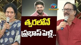 Krishnam Raj Hilarious Answers To Media Questions..