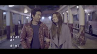 Gin Lee - 雙雙 Duet Version (feat. Eric Kwok) YouTube 影片