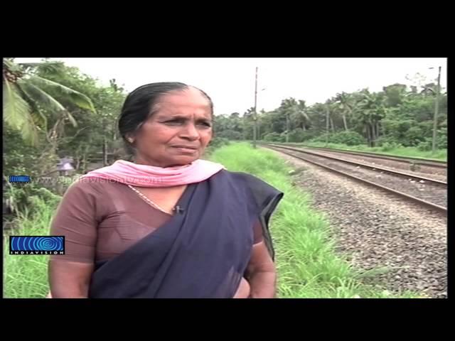 level cross malayalam movie