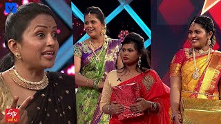 Star Mahila latest promo - 8th Sept 2020- Suma Kanakala..