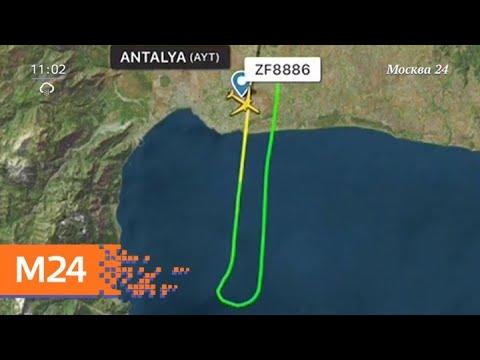 Azur Air отправит пассажиров задержанного рейса резервным самолетом - Москва 24