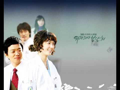SS501 - 지울 수 없는 사랑(외과의사 봉달희OST) [Audio]