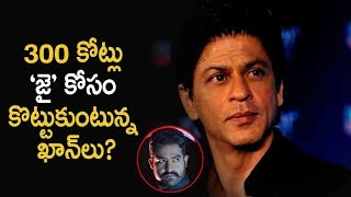 Fight between Shahrukh Khan & Karan Johar over 'Jai La..
