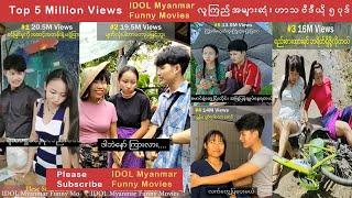 Top 5 IDOL Funny Video Million Views