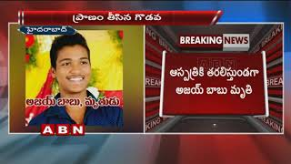 17-year-old boy stabbed to death in Hyderabad..