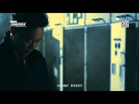 陳奕迅 Eason Chan -《你給我聽好》MV (Preview)