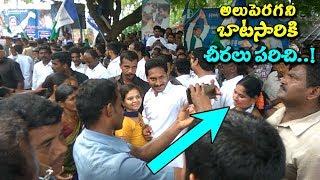 YS Jagan Received Unlimited Love from Lady Fans | Praja Sankalpa Yatra in East Godavari | Newsdeccan