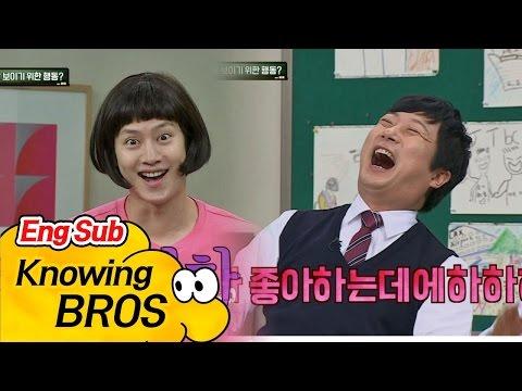 [웃음 특허청] 희철(Kim Hee Chul)-수근(Lee Soo Geun) 표 웃음 바이러스! (큰 들숨 후)
