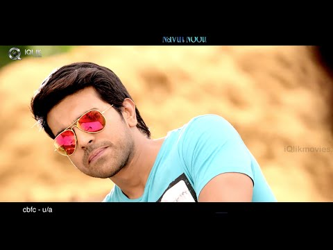 Govindhudu-Andari-Vaadele-Trailer-02---Ram-Charan--Kajal-Agarwal