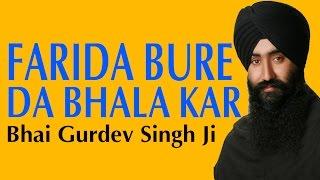 Farida Bure Da Bhala Kar – Bhai Gurdev Singh