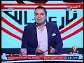 شاهد أحمد جمال يوجه رسالة الى نقابة الصحفيين بسبب عنوان أحد الصحف