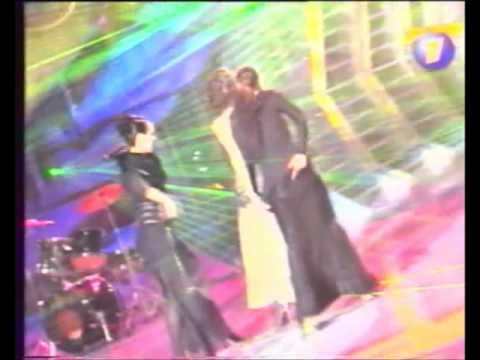 Азиза Улыбка Песня - 99