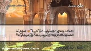HD المصحف المرتل الحزب 29 للمقرئ محمد الطيب حمدان