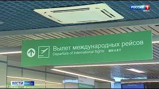 На курорт за 2 часа — из Омска открываются прямые рейсы в Минеральные Воды