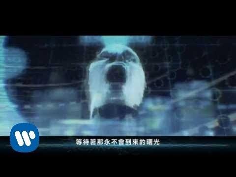 LINKIN PARK聯合公園 X Steve Aoki - 等待曙光A Light That Never Comes (華納official高畫質HD中字完整版 MV)